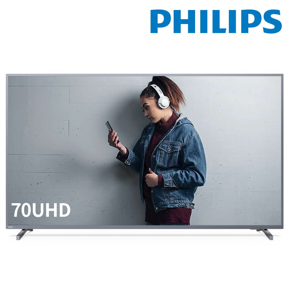 필립스 70PUN6184 70인치UHDTV 무상방문2년AS, 70PUN6184 벽걸이형 방문설치 + 상하형