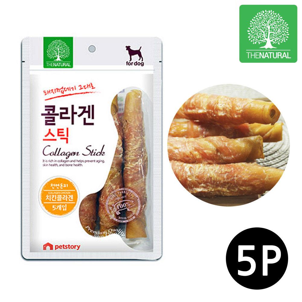 더내추럴 치킨 콜라겐 스틱 16cm 5개, 단일 수량