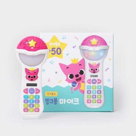 핑크퐁 마이크 인기동요 50(완구/교구), 1세트
