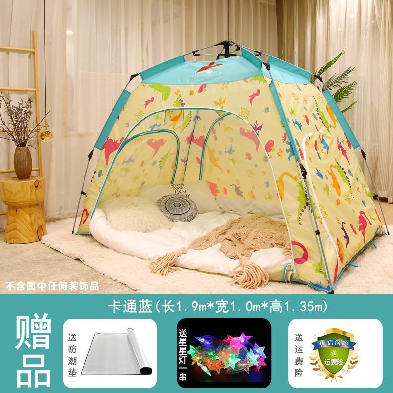 방텐트 자동 가정용 방안 면이너 실내 침대 겨울 방한 텐트 방풍 모기 기숙사, 1. 색상 분류: 카툰 블루 싱글 길이 19 너비 1 높이 135M 전자동 1M 침대
