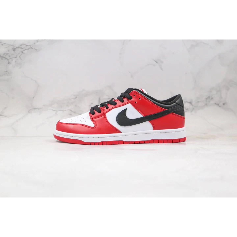 나이키 SB 덩크 로우 시카고 Nike SB Dunk Low Chicago