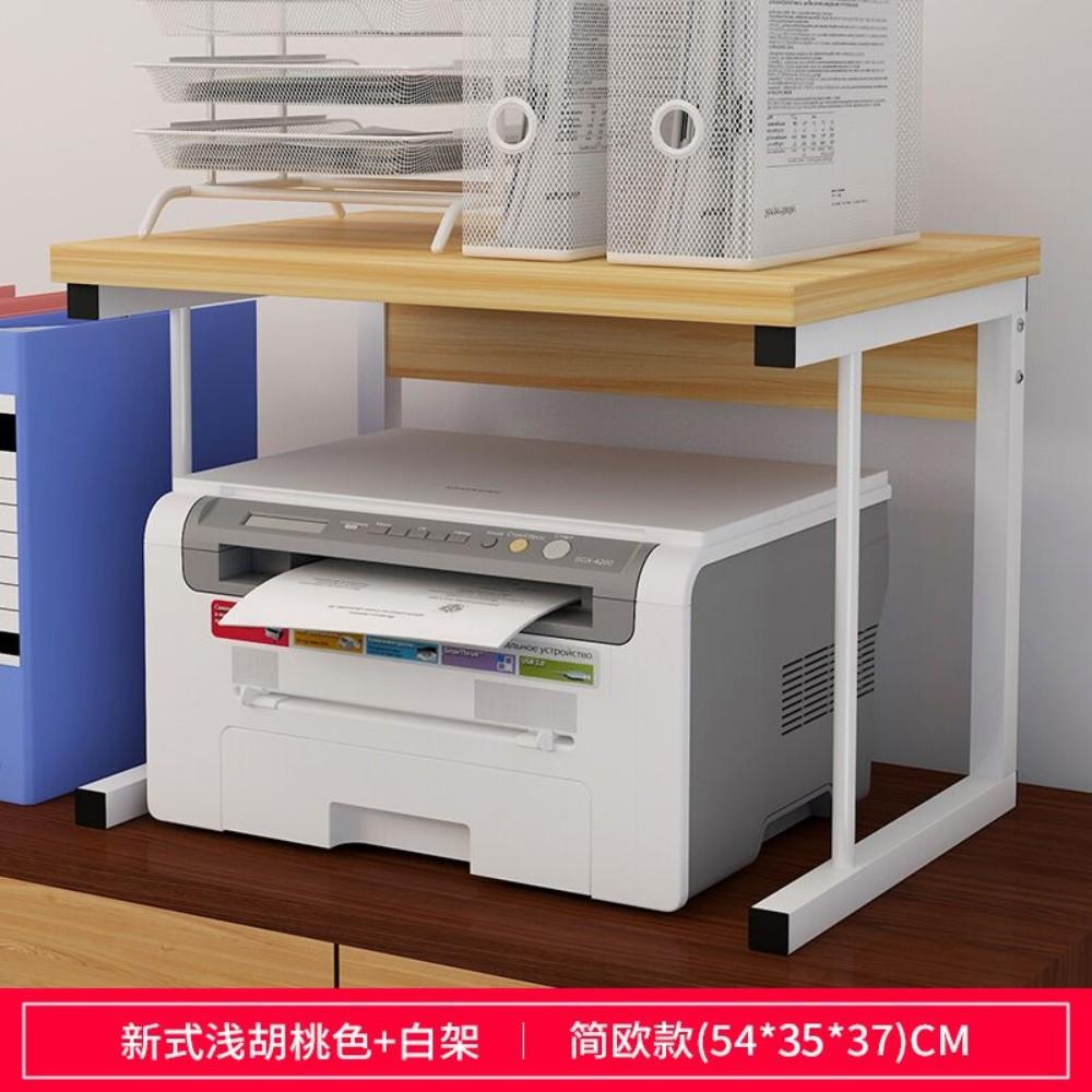 프린트선반 프린터거치대 프린터랙 데스크테리어 프린트받침대 오피스용품, 호두/일자형프레임