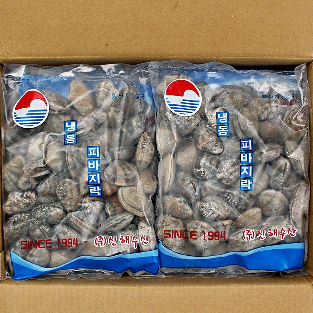 W3A8858P 도매 냉동 500g 조개찜 바지락 10봉 깐 조개구이 자숙 피 전복 굴 조개류, PD 1