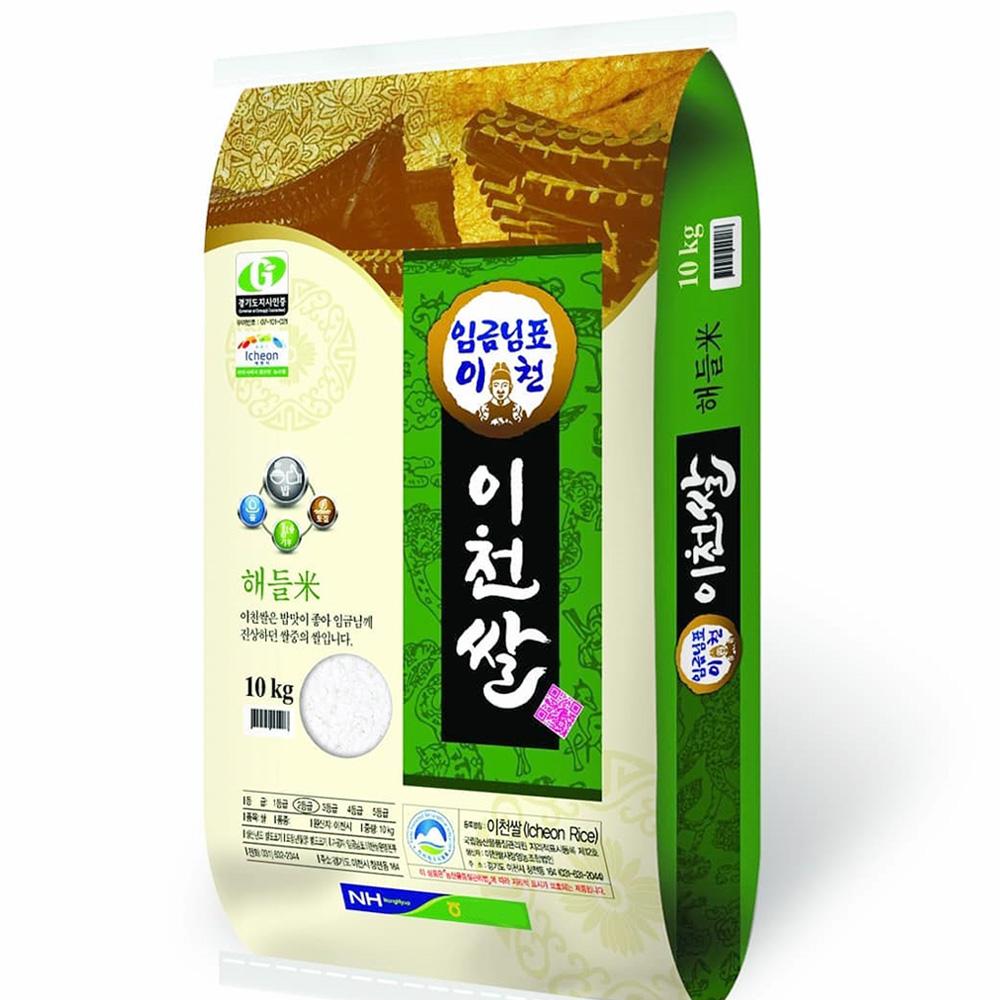 임금님표 이천쌀, 1개, 10kg