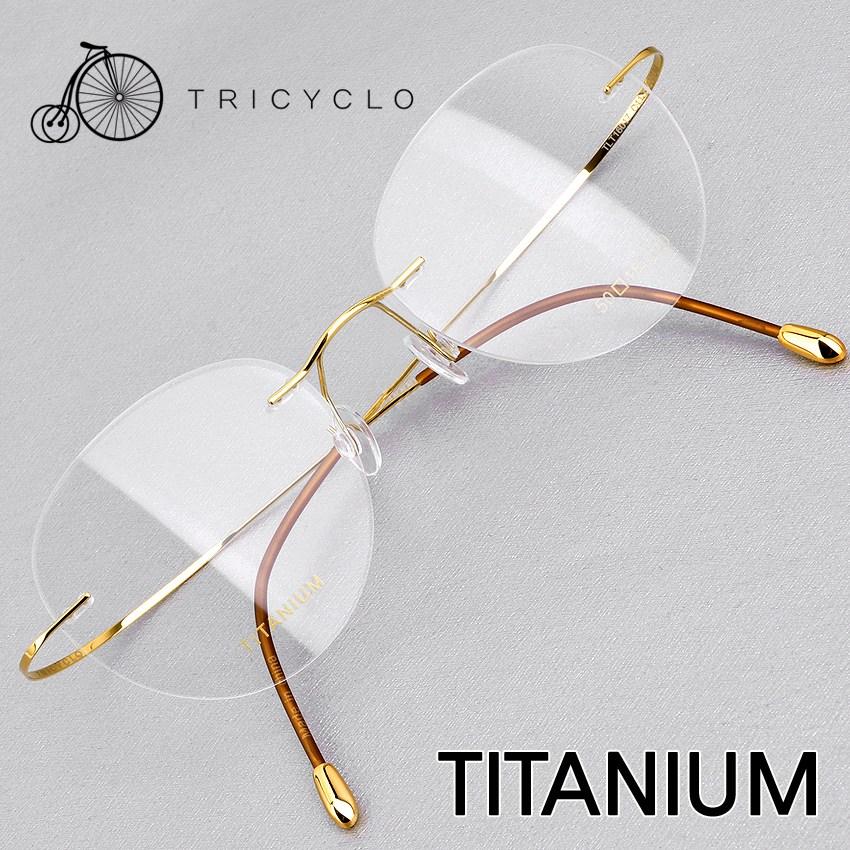 트리시클로 명품 형상기억합금 초경량 IP도금 티타늄 안경테 TLT16017-C11(50)