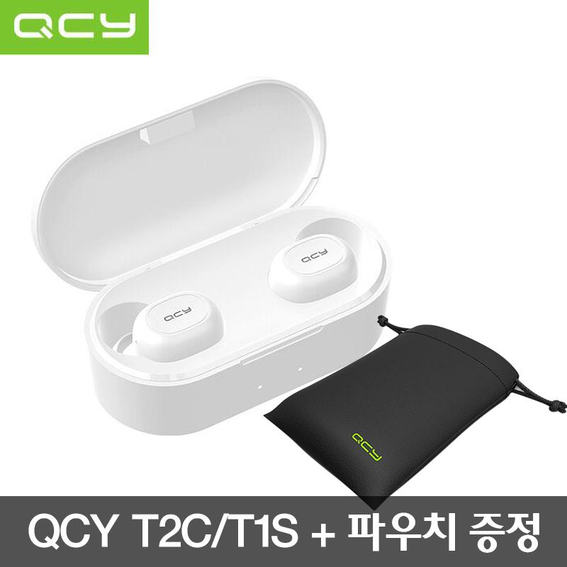 QCY T2C T1S 총알배송2-5일도착 TWS 블루투스5.0 무선 이어폰 블루투스이어폰, 화이트, T2C/T1S