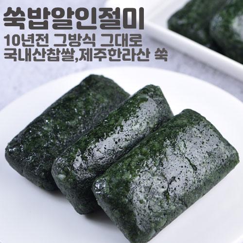 미동미서 쑥밥알인절미 1상자(12개입) 식사대용떡 국내산 찹쌀 제주 한라산 쑥 100%, 흰박스