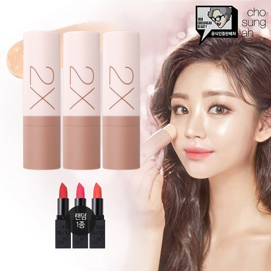[조성아TM] 슈퍼핏 커버파운데이션 2X 본품3+립스틱 랜덤1, 상세설명 참조, 1호 라이트베이지