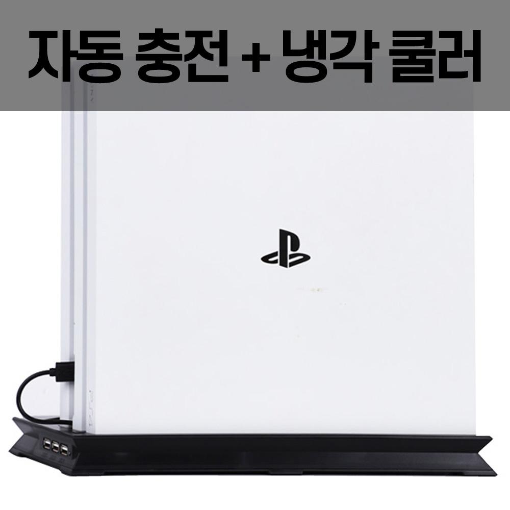 오캄 PS4 쿨러 거치대 스탠드(PS4 플스용), 1개, 플스슬림