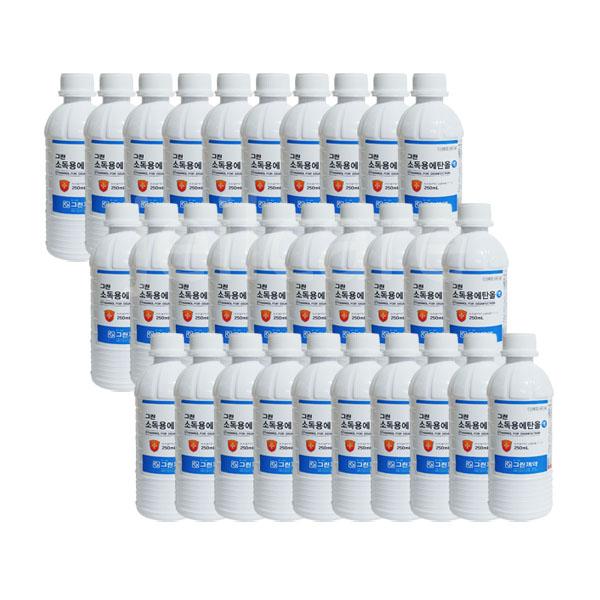 그린제약 소독용 에탄올 250ml, 30개