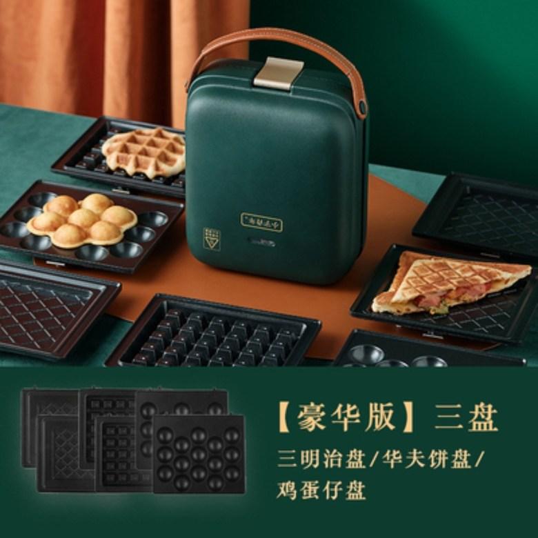 빈티지그린 미니 샌드위치 와플 메이커 토스터 와플기계, 샌드위치+와플 +계란파라치 플레이트