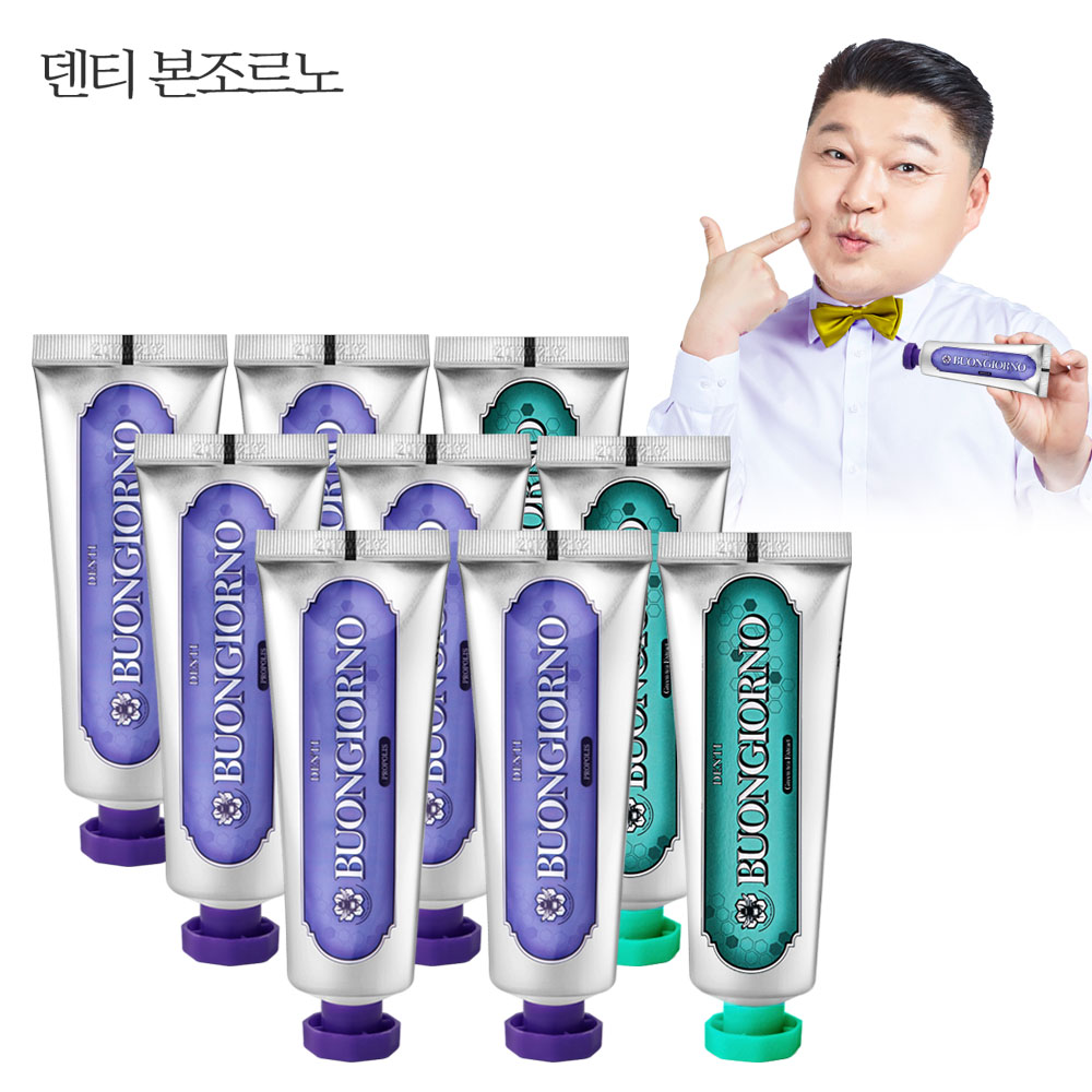 치약SET (잇몸100g 6개+구취100g 3개), 1set