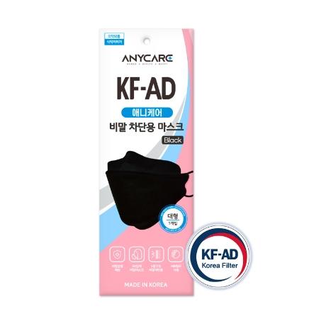 애니케어 국내최초 3d 입체형 [식약처인증] - 국내생산 비말차단용 마스크 KF-AD 블랙 대형 개별포장, 30매입, 1개
