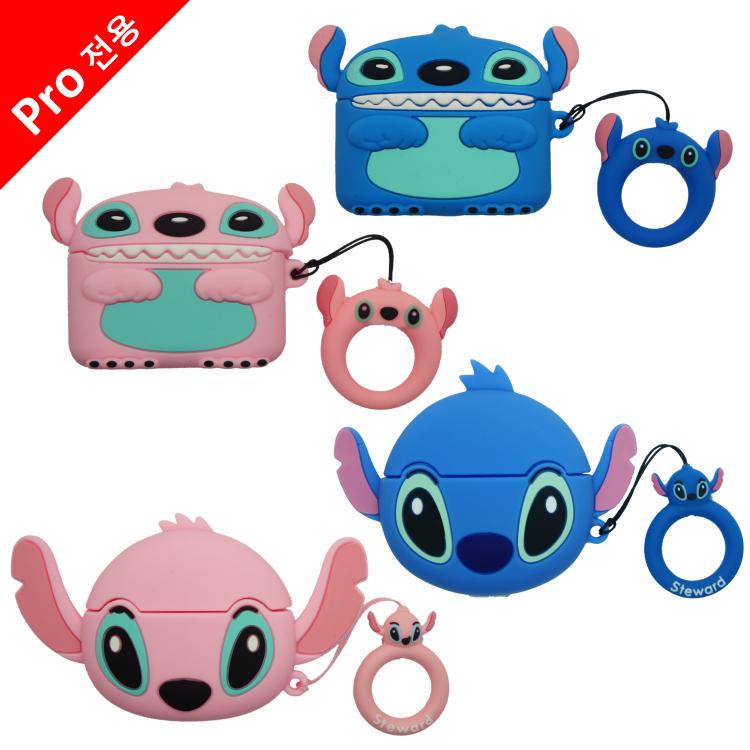 스티치 캐릭터 에어팟3세대 에어팟프로 케이스, 4번-스티치 핑크(3D-pro)