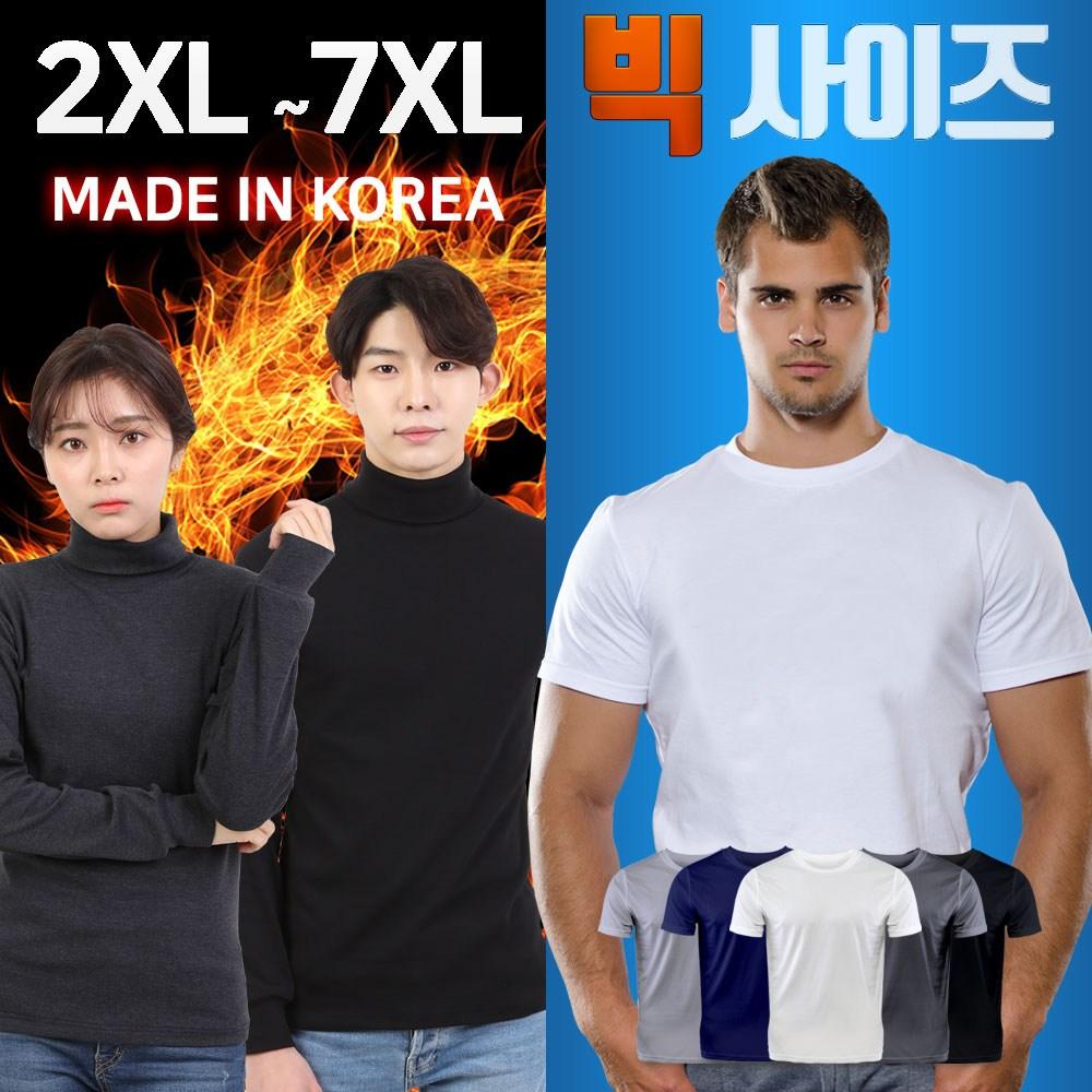 언룩 남성 빅사이즈 티셔츠 모음 (2XL~7XL) 쿨론 기능성티셔츠 폴라티셔츠 면티 큰사이즈 반팔