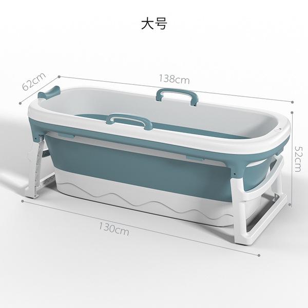 LJ 성인 대형 간이욕조 접이식 1인욕조, 추가없음, 대형 블루