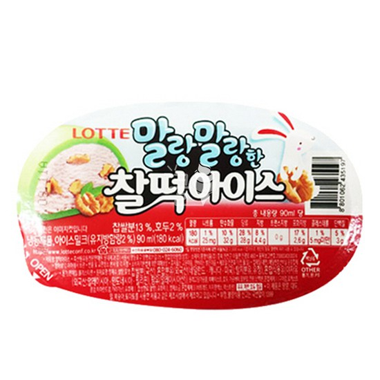 쿨아이스크림 찰떡아이스 20개, 없음, 상세설명 참조