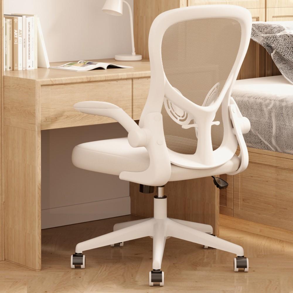 의자 시디즈의자 게이밍의자 시디즈 컴퓨터의자 책상의자 공부의자 사무용의자 제닉스 pc방의자 린백의자 피시방의자 학생의자 사무용의자 중역의자, 나일론발 + 모던 베이지 + 팔걸이