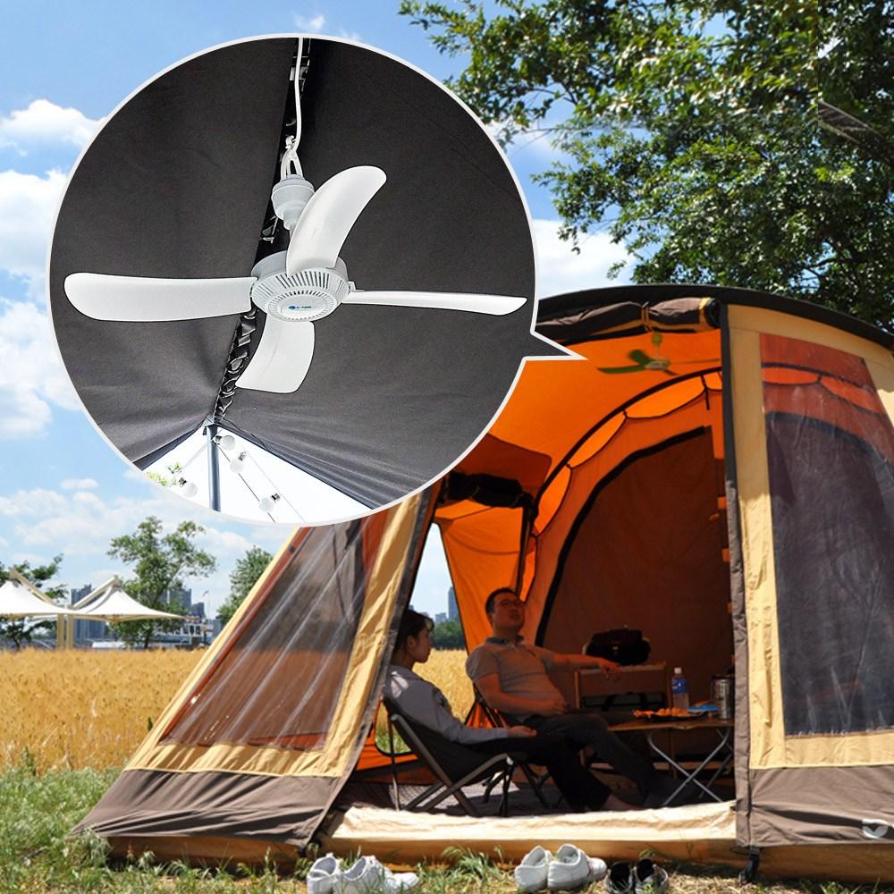 천장형 선풍기 캠핑용 실링팬 S-FAN50 화이트