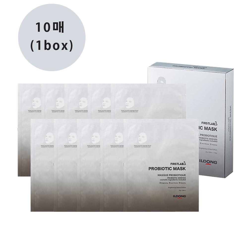 일동제약 [시즌3.5]일동제약 최신상 프로바이오틱스 마스크팩 10매, 1box