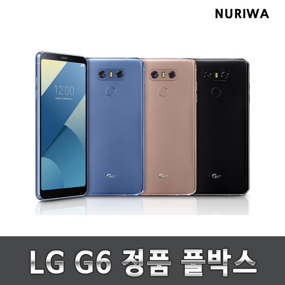 LG G6 공기계 LG스마트폰 풀박스 새제품, 골드_G6+ 128G_단순개봉, 단순개봉 풀박스