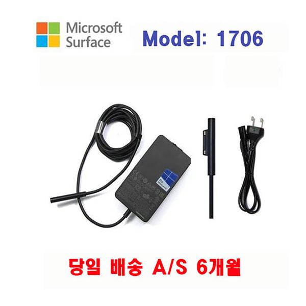 마이크로소프트 MS Intel 코어 i5 i7 테블릿 서피스 프로3 4 5 6 충전기 파워서플라이 어댑터, 36W (12V 2.58A)