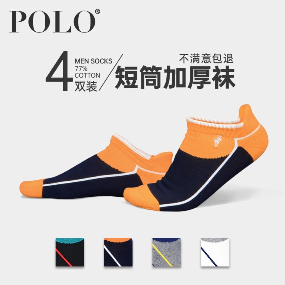 POLO Polo 양말 남자 두 꺼 운 수건 짧 은 여름 배 튜브 면 겨울 스포츠 달리기 농구 사계절 3191 [3191 종 4 색 켤레 선물 상자] 프 리 사이즈 권장 40 - 44 발 신 기