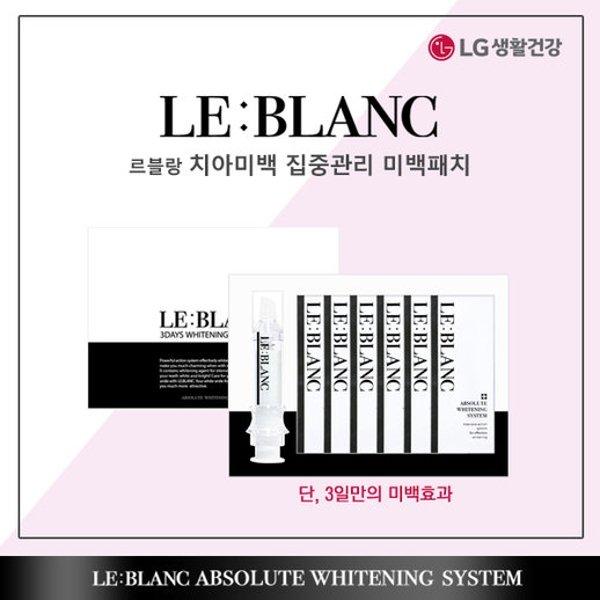LG생활건강 르블랑 치아미백 패치, 1박스