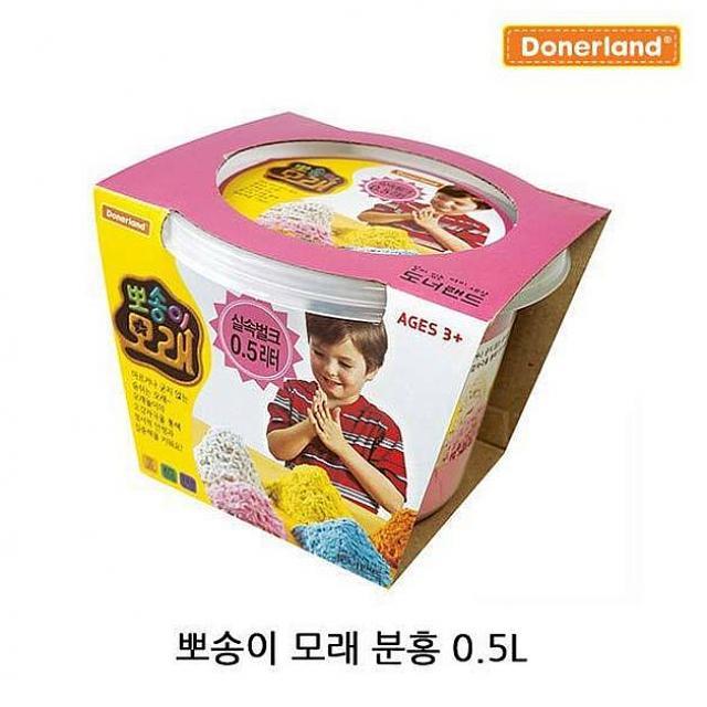 가루지기 뽀송이 모래 분홍0.5L 1P 점토 칼라점토 아동미술 유아용클레이 칼라클레이