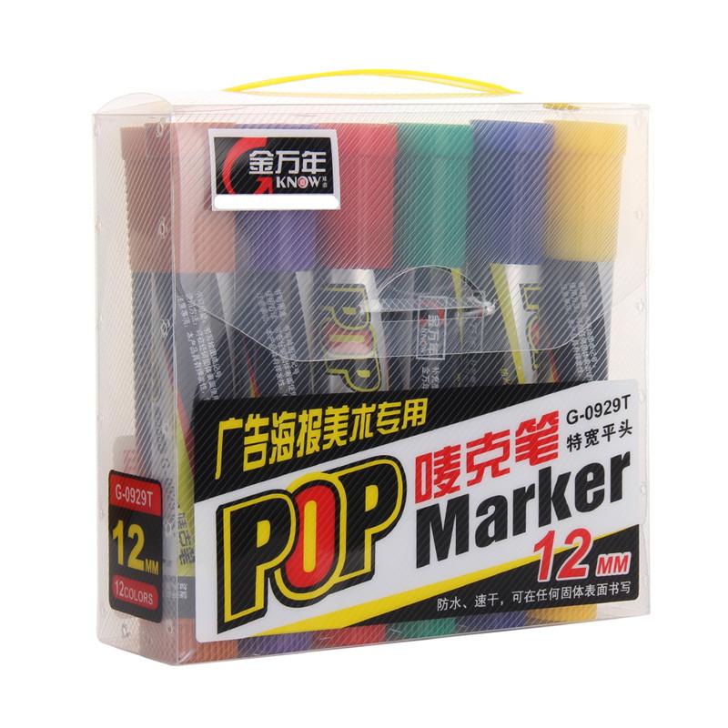 매직 KIMANI마커펜 자재화 포스터 펜유성, T03-12MM12컬러세트