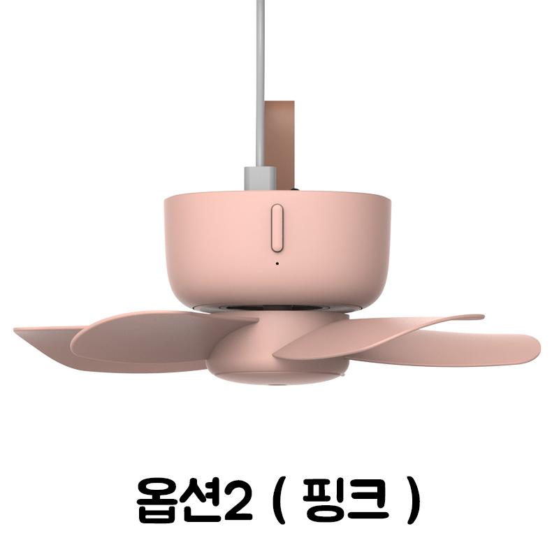 무선 타프팬 캠핑 실링팬 텐트팬 천장 리모콘 선풍기 USB, 옵션2 (핑크)