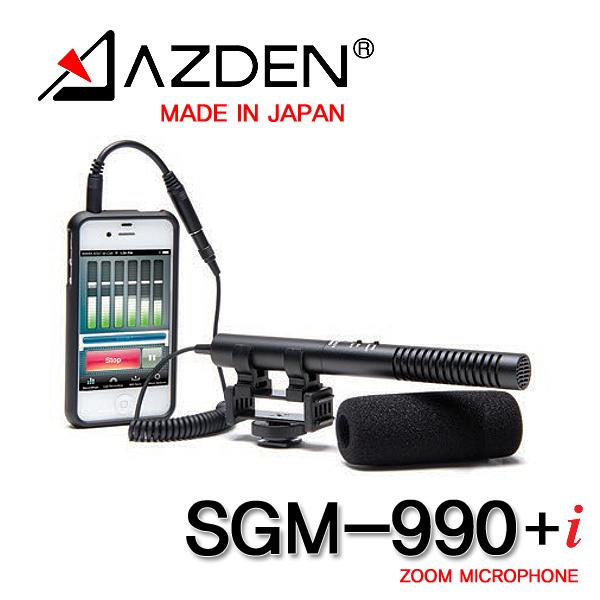 아즈덴 SGM-990+i 샷건 줌마이크 스마트폰 호환