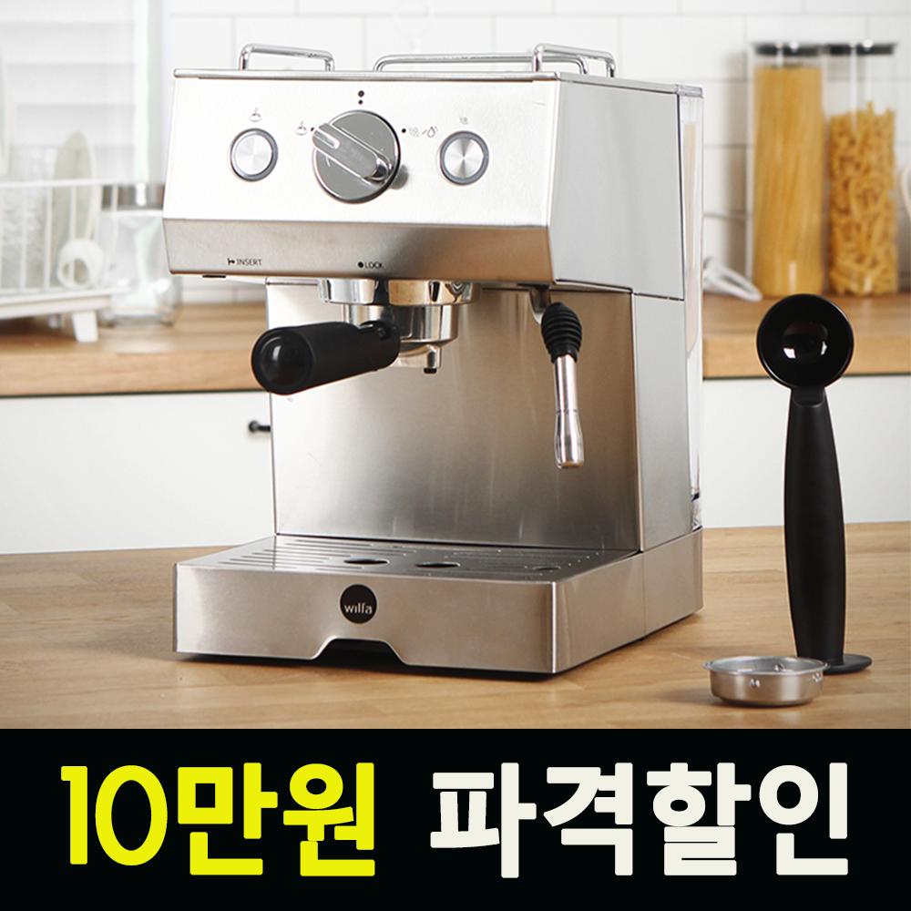 알롱드 커피머신 가정용 머신기 반자동 자동 기계 에스프레소 원두 캡슐 X
