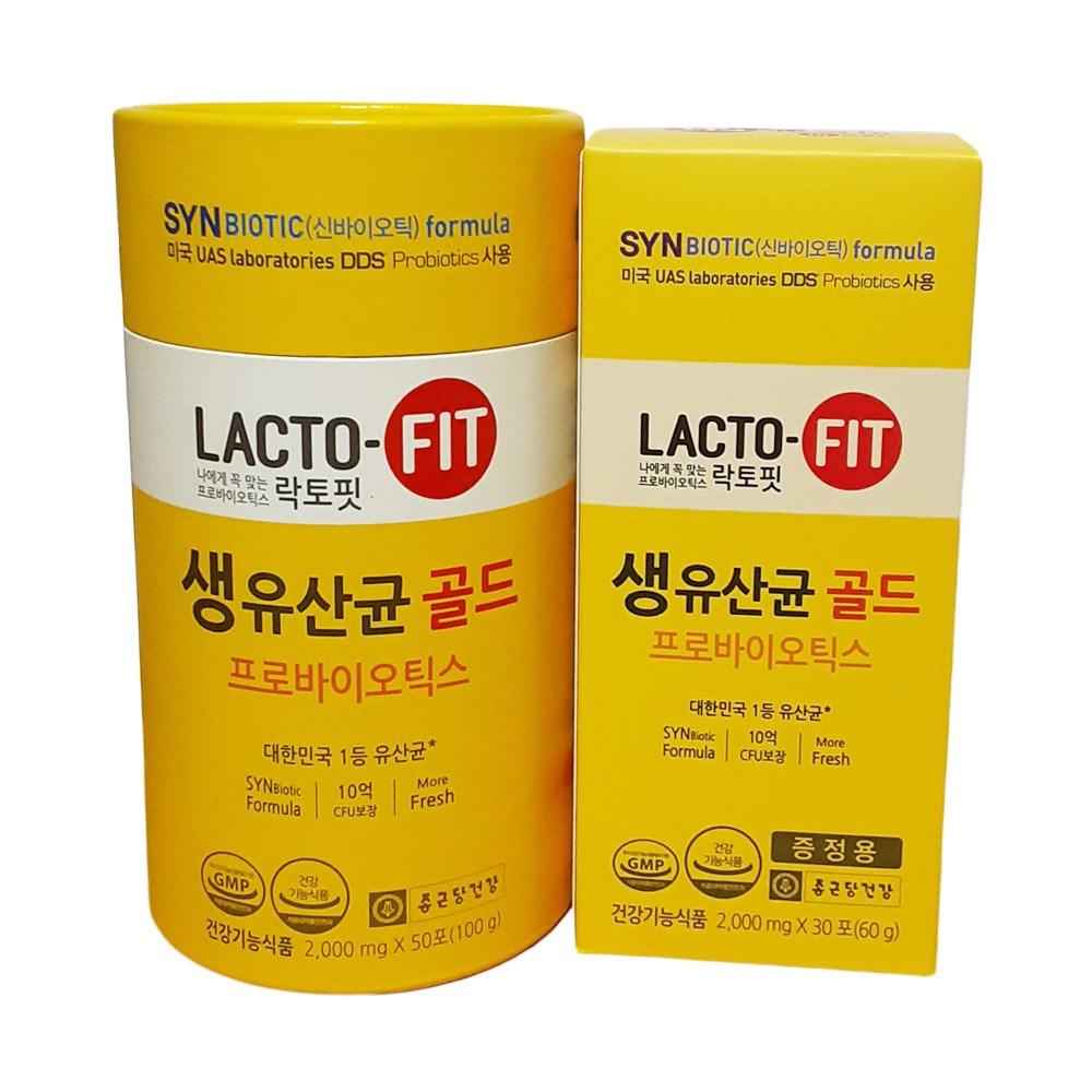 종근당건강 락토핏 생유산균 골드 50포+30포증정용, 1세트