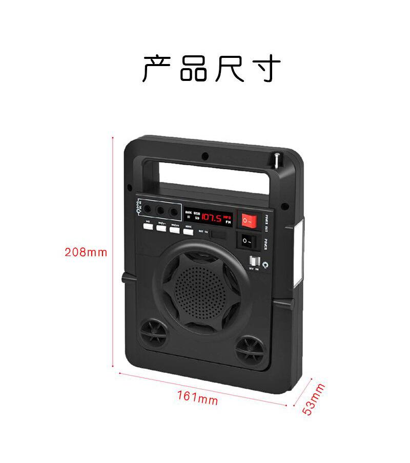 MP3스티커 라디오→테이프 효도스피커 한벌 태양열 기프트 카드꽂이 사파리 전원, 블랙