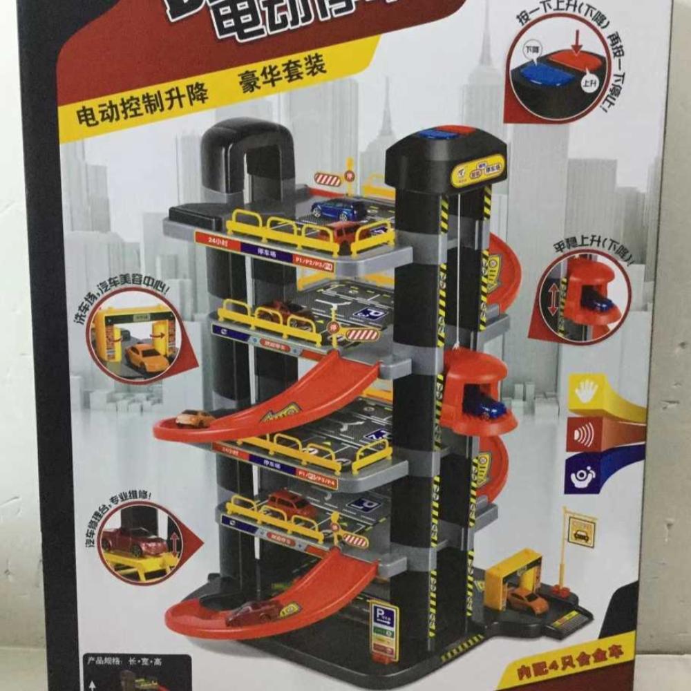 주차타워 엘리베이터 대형 자동차 키덜트, P1540A-2