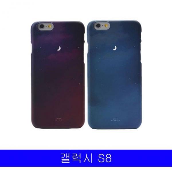 갤럭시 S8 달밤 하드 G950케이스, 블루, 없음