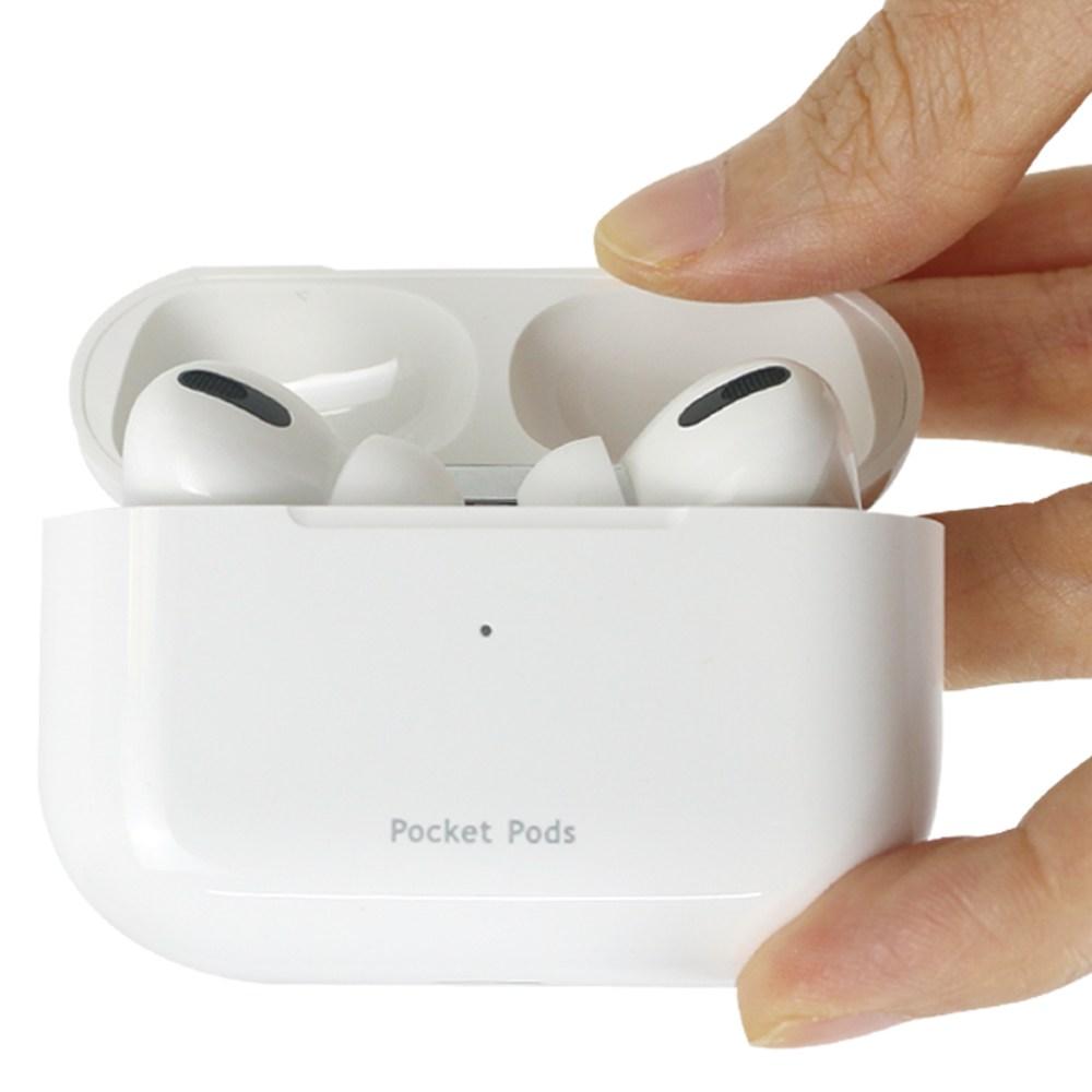 포켓팟 3세대 블루투스 5.1 무선충전 이어폰, 포켓팟 / 흰색