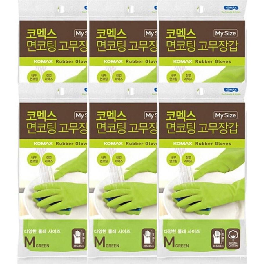코멕스 마이사이즈 천연고무 다용도 정품 증정 면코팅 주방용 고무장갑 그린 M (중), 6개