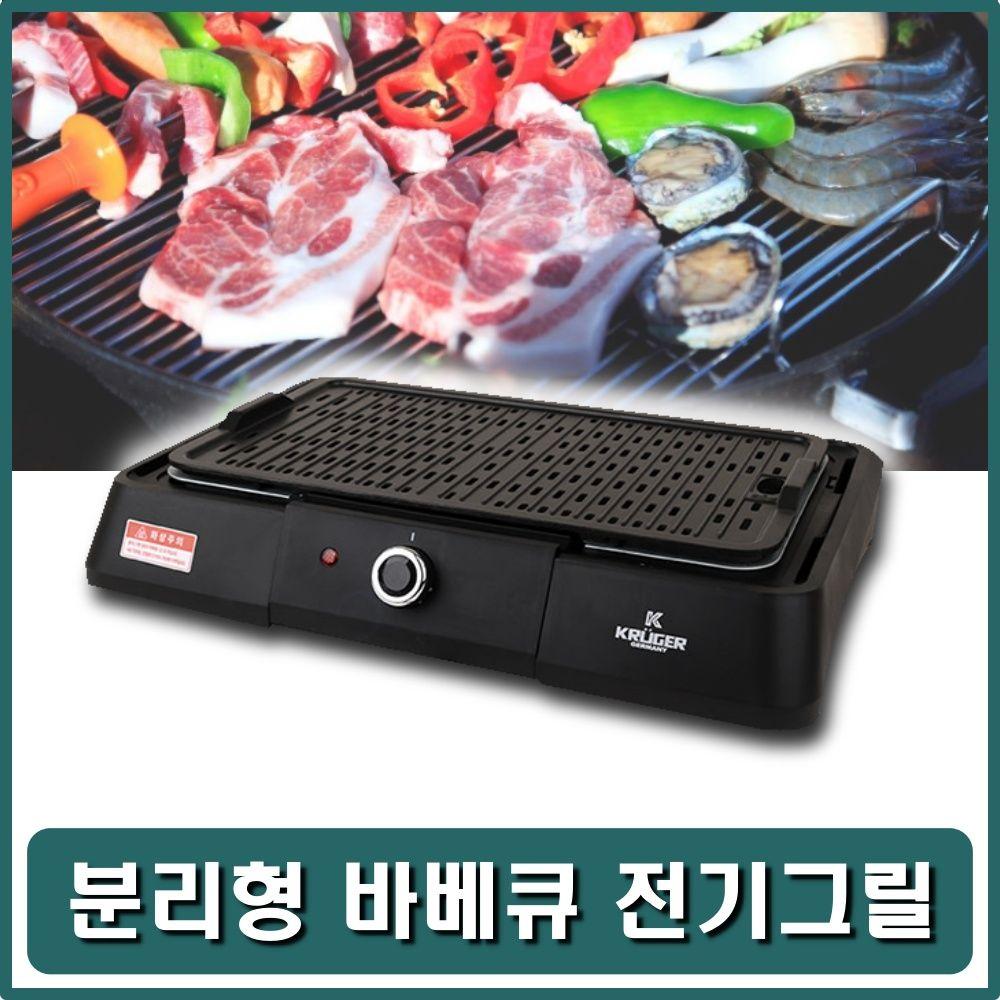 전기구이그릴 와이드불판 가정구이 사각팬 실내그릴 고기 굽는 기계 전기 그릴 판 연기안나는 이상민 박세리, 쿠팡 100 본상품선택