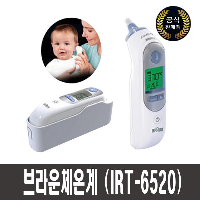 ThermoScan7 브라운 한국공식정품 IRT-6520 귀체온계+필터21개포함, 1세트