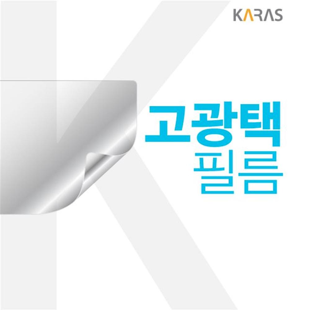 아이디어패드 Slim3-15ARE R5 고광택필름 가방 선명한 노트북액세서리, 1개