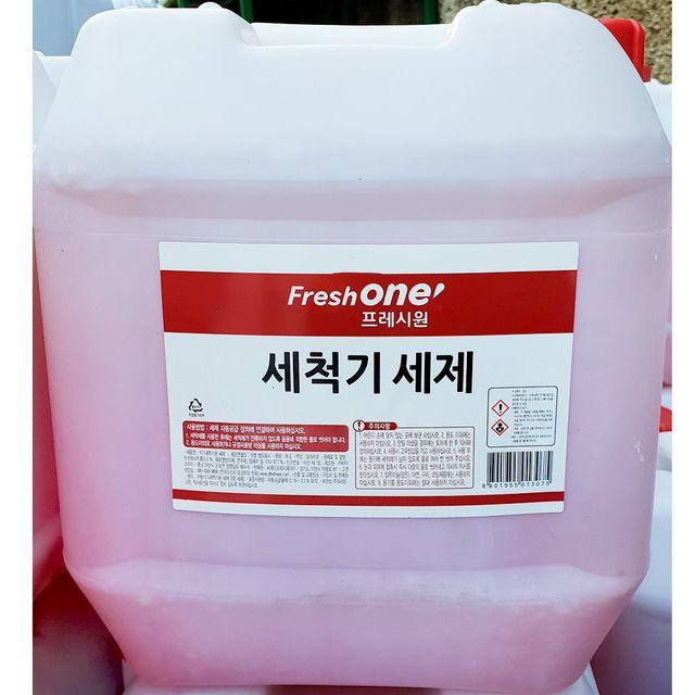 산제 식당 식자재 주방 용품 식기세척기 세제 20kg, 1개