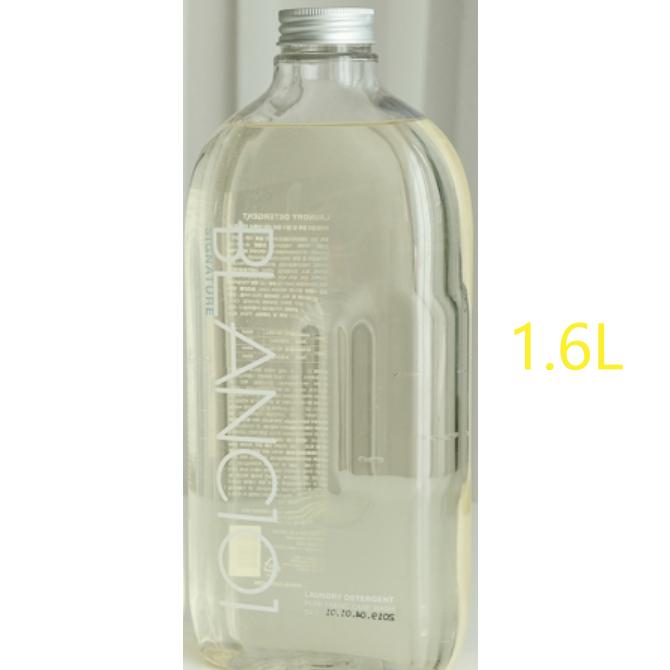 블랑101 고농축 유아세탁세제 시그니처 1.6L 섬유유연제, 2개