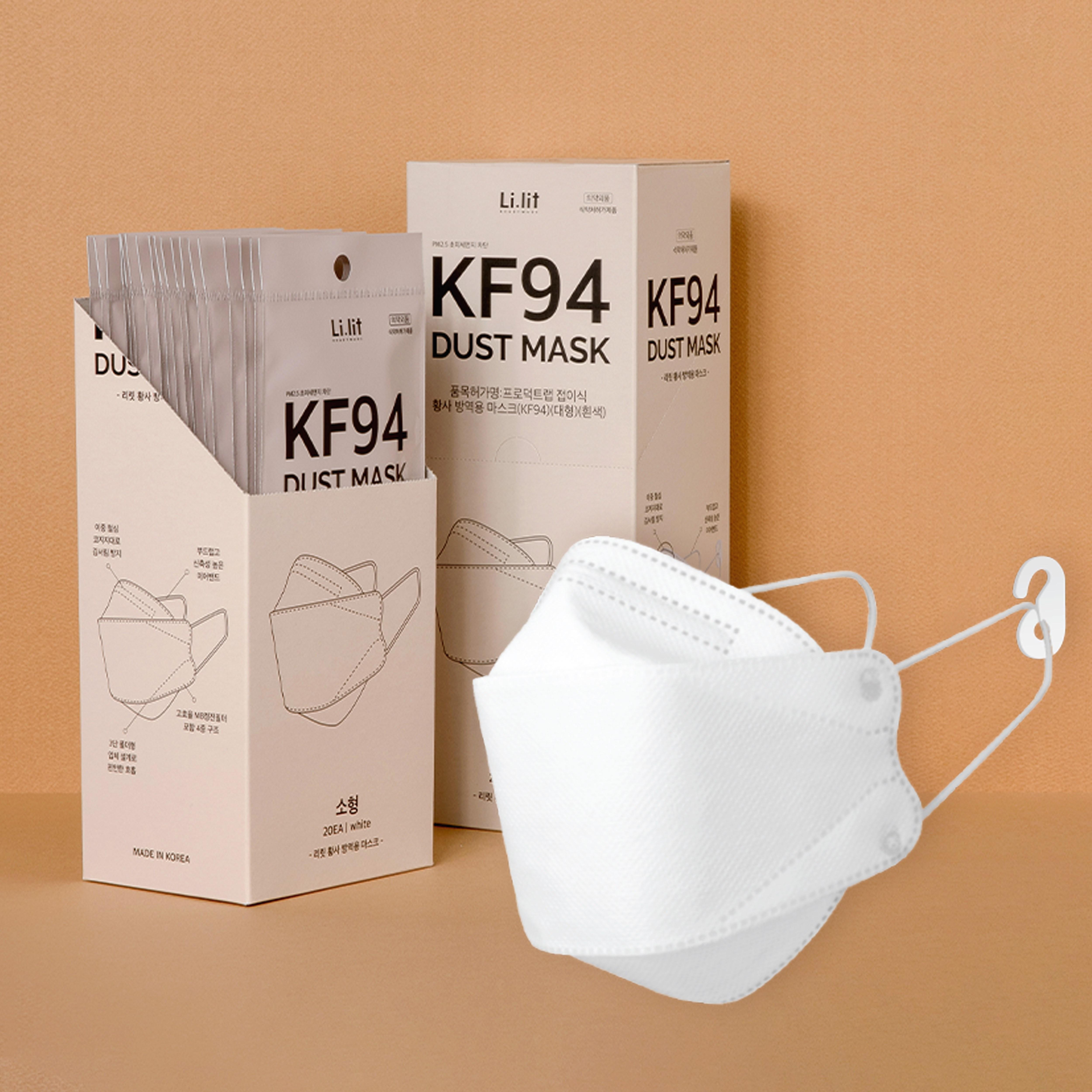 [리릿] 황사 방역용 KF94 마스크 20매/40매/100매 대형 식약처 인증, KF94 20매