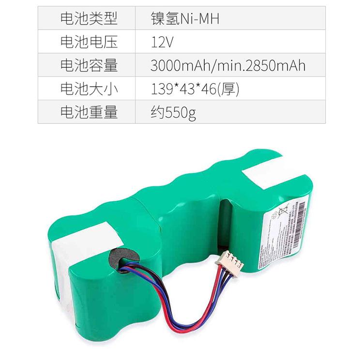 로봇청소기 deebot코보스 부속품 물탱크 리모컨 배터리 충전 받침대, T04-배터리 1개 (POP 2326999359)