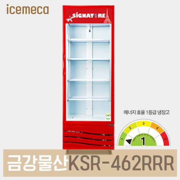 금원하이텍 시그니처 KSR-462RR 레드 업소용 음료수 1등급 냉장고, 지방/경기무료 외 지역