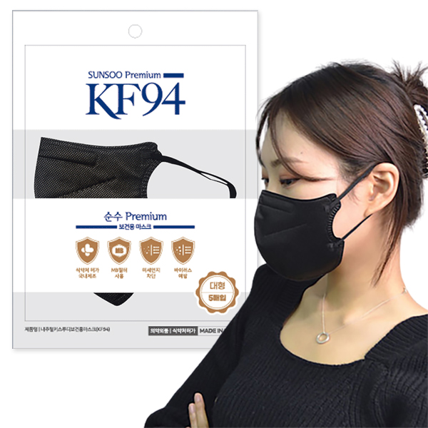KF94 순수한 마스크 숨편한 여름용 국산자재 식약처인증, 50매, 화이트