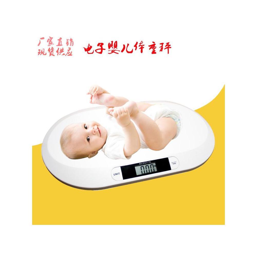 체중계 직접 판매업 아기 전자 저울 20kg 건강 체중계, 없음, A 55332.7센치메터