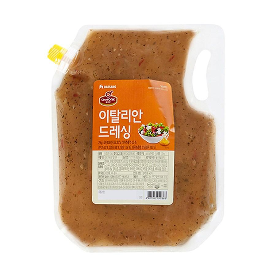 쉐프원 이탈리안 드레싱 2kg/청정원 소스